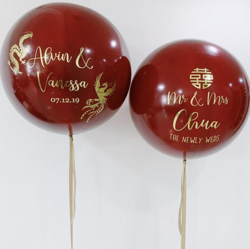 jumbo latex balloon