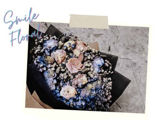 smile floral bouquet