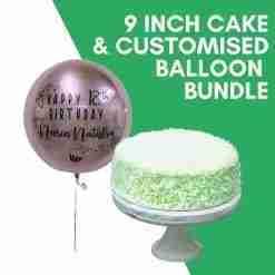 9 inch cake balloon bundle
