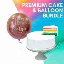premium cake balloon bundle