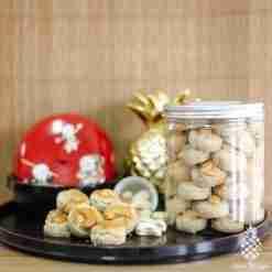 Auspishewous – Cashew Nut Cookies 腰果饼干 Top