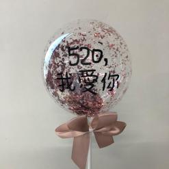 520 Add On Balloon